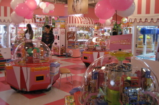 Candy_pink_store