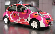 Flower_car_blog