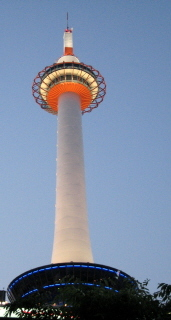 Kyoto_tower_blog_2