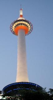 Kyoto_tower_blog_2