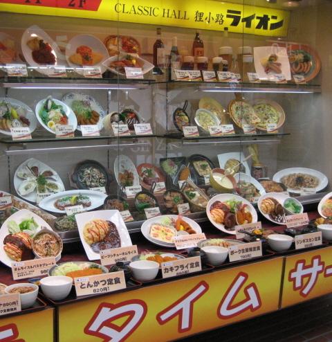 Plastic_food_blog