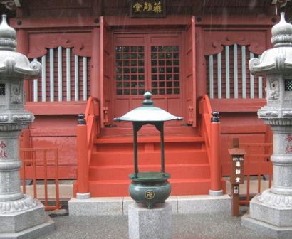 Red_lantern_garden_blog