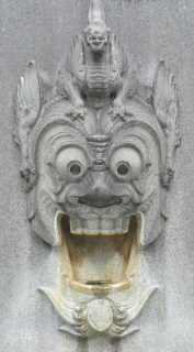Scary_face_blog