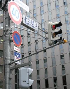 Street_signs_blog
